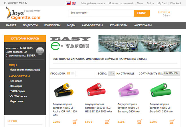 Multi vendor - Parduotuvės-partnerio puslapis